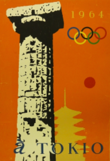 Summer Olympics Poster